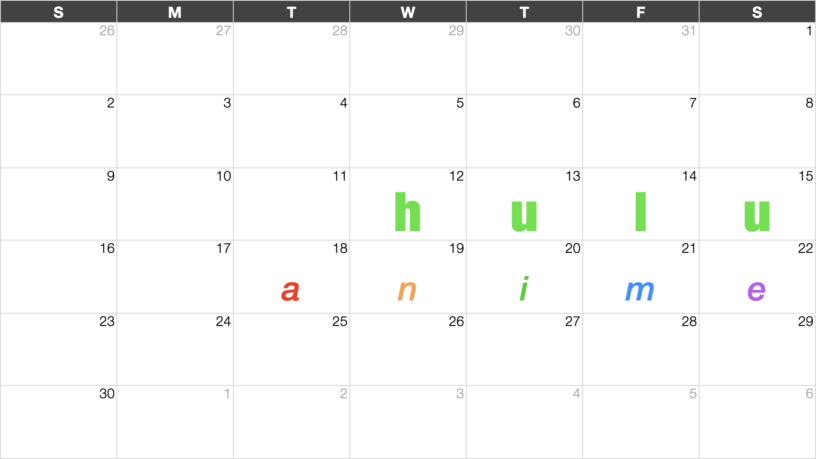 Hulu (フールー) アニメ新着・配信予定カレンダー