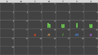 Hulu (フールー) アニメ配信終了予定カレンダー