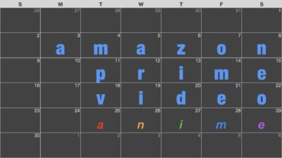 Amazonプライムビデオ アニメ配信終了予定カレンダー