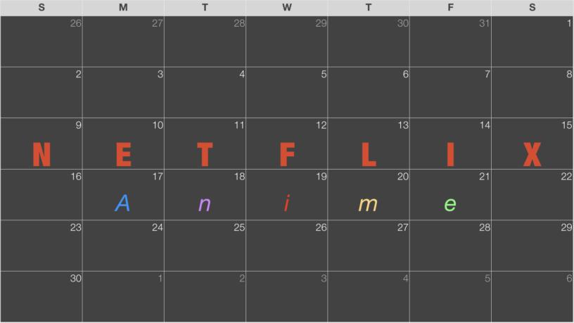 Netflix(ネットフリックス) アニメ配信終了予定カレンダー