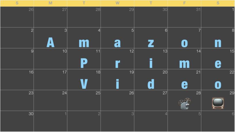 Amazonプライムビデオ 配信終了予定カレンダー