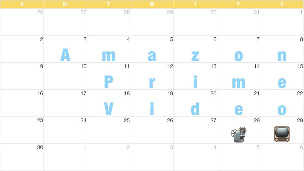 Amazonプライム・ビデオ 新作・配信予定カレンダー
