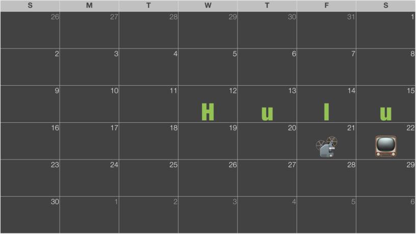 Hulu(フールー) 配信終了予定カレンダー
