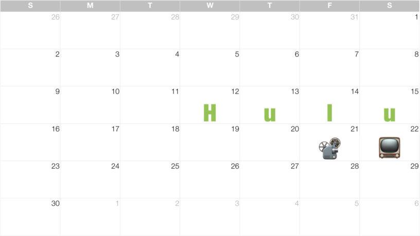 Hulu (フールー) 新着・配信予定カレンダー