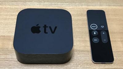 Apple TV Tips: キャプチャ