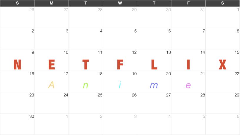 Netflix(ネットフリックス) アニメ新着・配信予定カレンダー