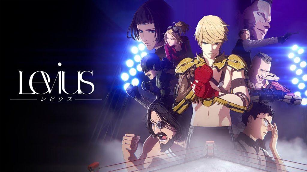 Netflixオリジナルアニメ 『レビウス』レヴュー